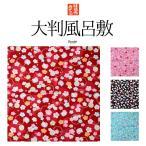 ハローキティ 風呂敷 大判 110cm 三巾 風呂敷 和柄 赤 ピンク 黒 水