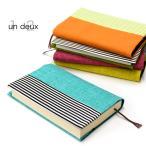 栞紐つき ブックカバー 布製 文庫本 カバー オレンジ ブルー ピンク 黄色 緑
