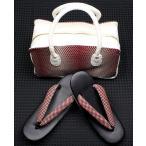 和装バッグ 草履 セット お洒落着用 和装利休バッグ 草履のセット S3424 お仕立て上がり 成人式にはお着物で