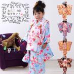 七五三 着物 3歳 販売 被布セット(全2色) 3歳 女の子 被布7点セット 753 古典柄 赤&青色 7531805