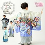 2019年新作 式部浪漫 販売 5才 男児羽織袴トータルセット (全3柄) 753 七五三 着物 5歳 男の子 セット