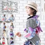当店オリジナル 選べる浴衣&帯の2点セット (全5種) 女の子 ジュニア 子供 小柄な女性 浴衣セット 140cm 150cm Fサイズ 選べる浴衣福袋 ykt-k6 z