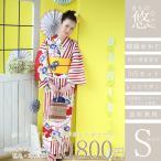 """2015新作 恋する浴衣(Sサイズ)←""""同柄でフリーサイズ・TLサイズもご用意あります!"""""""