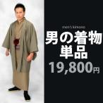 kimonomachi_005977