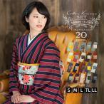 雅虎商城 - 木綿着物と木綿の名古屋帯の2点木綿着物セット (メール便不可)
