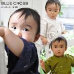 ブルークロスBLUECROSS 男の子甚平 ロンパース 80cm 全3色 (メール便不可)
