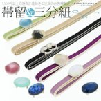kimonomachi_027745