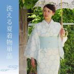 紗 夏着物単品「水色×生成り 雪花絞り風」 M、Lサイズ  洗える夏着物