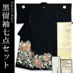 お仕立て上がり 黒留袖セット「四季の花篭」 紋入れ代、袋帯仕立て代込み 正絹着物 留袖