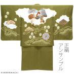 ショッピング男の子 男の子 アンサンブル「松葉色 鷹」節句 武勇 絞り 刺繍 5歳の男の子向け 男児着物