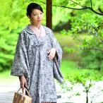 被布衿 和装コート「黒グレー」 日本製 着物コート 洒落コート ロングコート No.6229