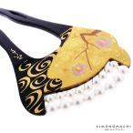 礼装 かんざし「黒色 枝梅」 黒留袖、色留袖、訪問着に フォーマル 簪 髪飾り (5431-1)
