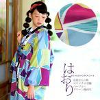 洗える 羽織単品「パープル×グリーン幾何学」アンティーク調 京都きもの町オリジナル  S、F、TL、LLの4サイズ お仕立て上がり