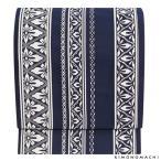 京袋帯「紺色 献上」袋名古屋帯 お仕立て上がり カジュアル帯 ポリエステル帯
