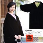 アゲハラ ベルベットコート「チェック、猫」M、Lサイズ ロング丈 柄裏 和装コート 着物コート 防寒