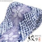 絞り 浴衣反物「紺色×薄鼠色のお花」 スタンダード小花 未仕立て 絞り浴衣 女性浴衣