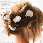 ショッピング髪飾り 髪飾り クリップセット「白色系花びら」浴衣、着物に 日本製 お花髪飾り ブライダル フラワー