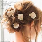 髪飾り クリップセット「ピンク系花びら」浴衣、着物に 日本製 お花髪飾り ブライダル フラワー(メール便対応可)