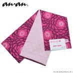 anan 半幅帯「赤紫色 牡丹」花火大会、夏祭りに 小袋帯 日本製 細帯 半巾帯