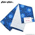 anan 半幅帯「青色 牡丹」花火大会、夏祭りに 小袋帯 日本製 細帯 半巾帯
