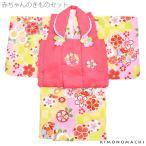 ベビー 着物セット「黄緑市松にお花模様の着物、濃いピンク色の被布コート」 女の子 赤ちゃん着物 洗える着物 こども 子供