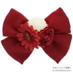 成人式 髪飾り 成人式 髪飾り リボン 髪飾り「赤色のお花、リボン」華やか お花髪飾り 成人式の振袖、卒業式の袴にも 振袖