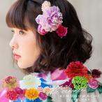 Yahoo!京都きもの町成人式 髪飾り お花 髪飾り5点セット「レッド、ホワイト、ピンク」ブライダル コーム、Uピンセット Uピン髪飾り フラワー 振袖