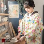 割烹着 おしゃれ「フラワー」ロング丈 エプロン 日本製 かわいい 着物用割烹着 オシャレ