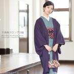 柄羽裏 長羽織「紫色 千鳥格子」フリーサイズ ロング丈 女性羽織 柄裏 ロング丈