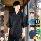 kimonomachi_042149