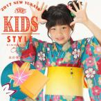 夏祭り、花火大会に kimonomachi オリジナル 子供浴衣セット