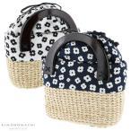 (浴衣MORESALE最大55%OFF 8/17迄)とうもろこし バッグ単品「紺×白 白×黒 お花」 編み籠バッグ 浴衣バッグ 浴衣巾着