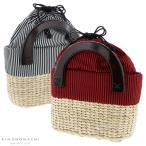 とうもろこし バッグ単品「赤×黒、白×黒 ストライプ柄」 編み籠バッグ 浴衣バッグ 浴衣巾着