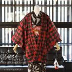 京都きもの町オリジナル 羽織単品「赤×黒緑色 チェス」アンティーク調 フリーサイズ(Lサイズ) 女性羽織 ポリエステル