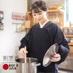 割烹着 おしゃれ「濃紺色 七宝」ロング丈 エプロン 日本製 かわいい 着物用割烹着