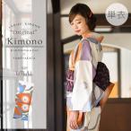 単衣 着物単品「橙×青×白 椿」プレタ着物 L、TL、2L 夢館オリジナル 洗える着物
