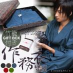 kimonomachi_044678