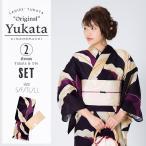 KIMONOMACHI 浴衣セット「紫色 万年青」浴衣、浴衣帯 S、F、TL、LL 京都きもの町オリジナル 綿浴衣