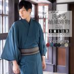 kimonomachi_046099