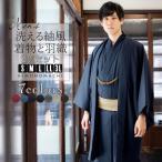 kimonomachi_046122