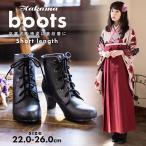 卒業式 袴 ブーツ ショート「卒業式の袴に履き心地良い袴ブーツ」S M L LL 3L 小さいサイズ 大きいサイズ レースアップ (メール便不可)