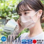 マスク 日本製 小杉 夏用 小杉織物「肌にやさしい 洗える 夏用涼やか 絹 と 麻 の マスク 全7色」 抗菌 UV 大人 子供 麻 シルク (返品不可)(メール便可)