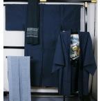 男物大島紬アンサンブル・長襦袢・兵児帯セット 男着物セット 紬 メンズ 正絹 送料無料 中古 リサイクル着物・通販・販売