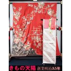 振袖セット 振袖と袋帯、帯揚げ、帯締め、重ね衿の5点セット 正絹  送料無料 中古  リサイクル着物