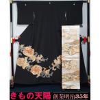 着物セット 黒留袖と袋帯の2点セット 丸に三つ柏紋 三越謹製 送料無料 中古 リサイクル着物