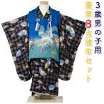 ショッピング着物 七五三 着物 3歳 被布セット 男の子 京都 花うさぎ 水色の着物 紫と青色の被布コート 刺繍入り 兜 七宝 矢絣 フルセット IE-2