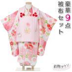 ショッピング着物 七五三 着物 3歳 被布セット 女の子 京都花ひめ まり2 白色の着物 ピンクの被布コート 刺繍入り 桜 まり フルセット