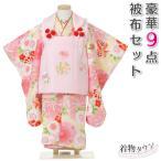 七五三 着物 3歳 被布セット 女の子 京都花ひめ まり3 クリーム色の着物 ピンクの被布コート 刺繍入り 桜 まり フルセット