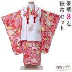 七五三 着物 3歳 被布セット 男の子 白色  京都 花うさぎ 白色の着物 青色の被布コート 刺繍 兜 フルセット 販売 IG-11 hifuset-00060