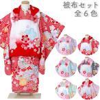 七五三 着物 3歳 絞り柄 被布セット 全6色 日本の晴着 陽気な天使 花 女の子用 被布コート桜 菊 花柄 絞り柄 フルセット ひめ